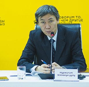 Мамлекеттик ипотекалык компания ААКтын төрагасынын орун басары Нуржигит Үсөнакун уулу