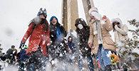 Снежная битва в парке имени Даира Асанова. Архивное фото