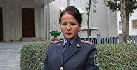 Баткен облустук ИИБдин өспүрүмдөр менен иштөө инспекциясынын ага инспектору Диларам Жолдошбекова