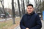 Кыргызский актер театра и кино Жолдошбек Жанжигит уулу