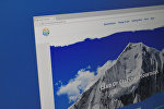 Кыргызстан тууралуу маалыматтык-туристтик сайт