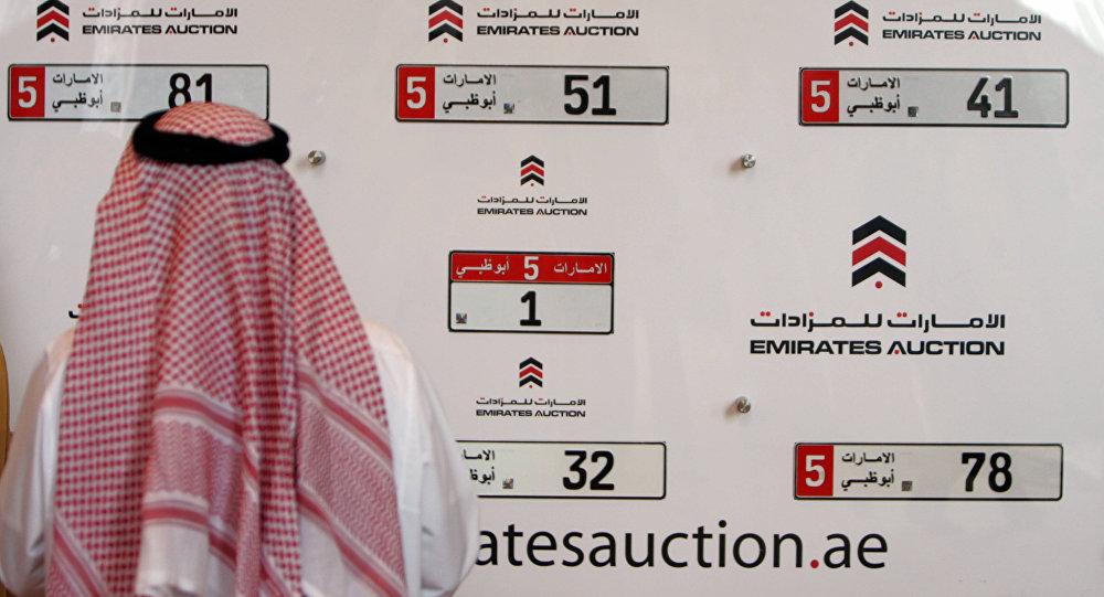 Араб Эмиратындагы бизнесмен унаасына 8 млн. долларга номер сатып алды