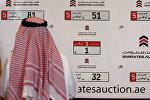Абу-Дабиде өткөрүлгөн автоунаа номерлерин сатуу аукциону. Архивдик сүрөт