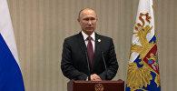 Выход Британии из ЕС и предвыборная риторика Трампа - Путин на саммите АТЭС
