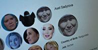 www.bbc.com сайтынан алынган кадр. Кыргызстандык жаачы Асель Садырова жана дзюдо боюнча өлкөнүн үч жолку чемпиону Нагира Сарбашова Британиянын ВВС агенттиги уюштурган Дүйнөнүн 100 аялы-2016 долбоорунун тизмесине илиништи