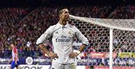 Реал Мадрид футбол клубунун оюнчусу Криштиану Роналду. Архив