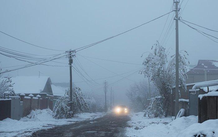 Бишкектин жакын аймагы туманда. Архивдик сүрөт
