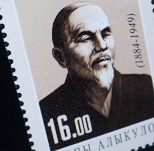 Кыргыз элинин залкар акындарынын бири, улуу акын Токтогулдун шакирти Барпы Алыкулов
