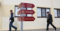 Указатели перед зданием Центра содействия мигрантам в России. Архивное фото