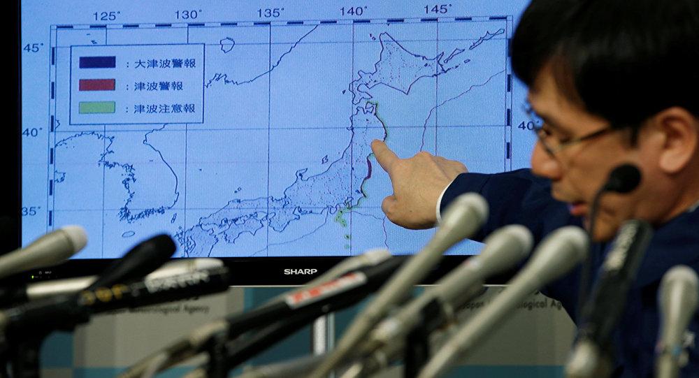 Ввосточной Японии случилось мощное землетрясение магнитудой 7,3