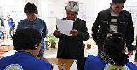 Выборы в местные кенеши. Архивное фото