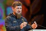 Архивное фото главы Чеченской Республики Рамзана Кадырова