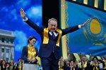 Казакстандык депутаттар президент Нурсултан Назарбаевдин архивдк сүрөтү