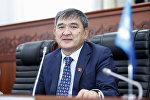 Депутат Жогорку Кенеша Экмат Байпакбаев