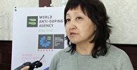 Директор Национального антидопингового центра Казахстана Майра Бакашева