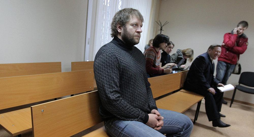 Освобожденный поУДО Александр Емельяненко покинул колонию