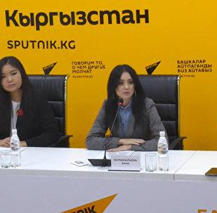 Об итогах футбольного года рассказали в пресс-центре Sputnik Кыргызстан