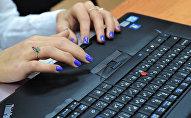 Девушка пользуется ноутбуком. Архивное фото