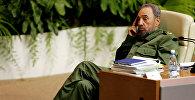 Кубанын мурдагы лидери Фидель Кастронун архивдик сүрөтү