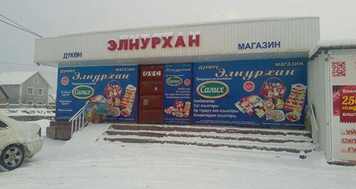 Продовольственный магазин в новостройке Рухий Мурас, на который совершено разбойное нападение