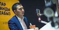 Маданият, маалымат жана туризм министри Азамат Жаманкулов