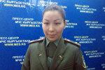 Архивное фото руководителч пресс-службы Министерства Чрезвычайных ситуаций Кыргызстана Элмиры Шериповой