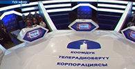 LIVE: Бишкек шаардык кеңешке ат салышкан партиялардын дебаты