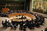 Во время саммита государств – членов Совета Безопасности ООН. Архивное фото