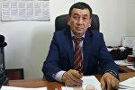 Монополияга каршы агенттиктин Атаандаштык жана монополияны жөнгө салуу башкармалыгынын башчысы Саткынаалы Сакибеков