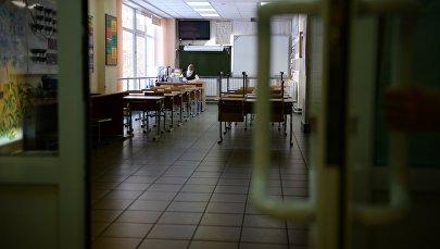 Кабинет в школе. Архивное фото