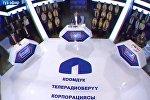 LIVE: теледебаты партий СДПК, Кыргызстан и Аалам