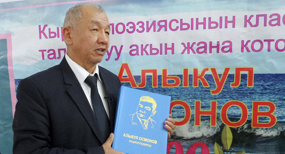 Абдылдажан Акматалиев. Архивное фото