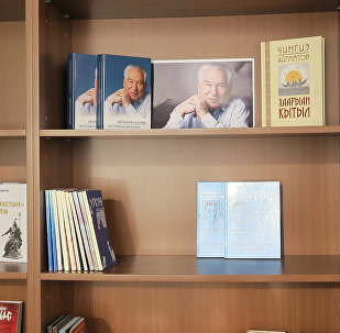 Казакстандын улуттук академиялык китепканасында Кыргыз адабияты борбору ачылды
