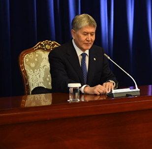 Алмазбек Атамбаевдин 2016-жыл жыйынтыгы боюнча маалымат жыйыны
