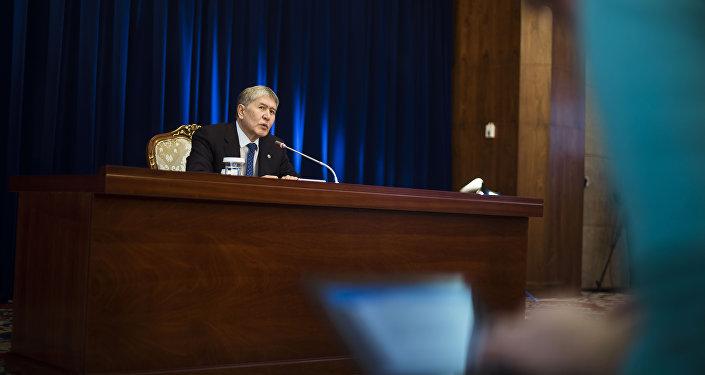 Путин утвердил новейшую концепцию внешней политики Российской Федерации