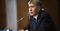 Пресс-конференция президента КР Алмазбека Атамбаева по итогам 2016 года