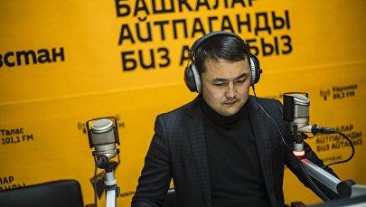 Sputnik Кыргызстан маалымат агенттиги жана радиосунун кабарчысы Исмаил Мамытовдун архивдик сүрөтү