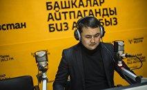 Sputnik Кыргызстан радиосунун жооптуу редактору, журналист Исмаил Мамытовдун архивдик сүрөтү