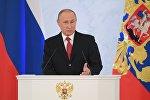 Президент РФ Владимир Путин выступает с ежегодным посланием Федеральному Собранию в Георгиевском зале Кремля
