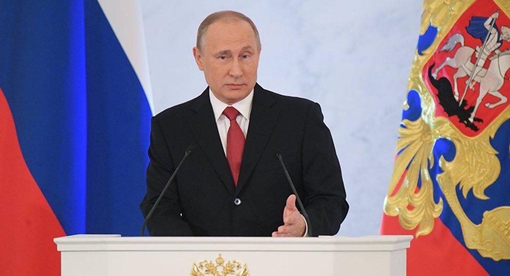 Путин вПослании обозначил новейшую цель для экономики РФ