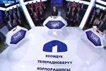 Теледебаты партий Онугуу — Прогресс, Коммунистов и РАЖ