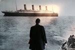 Титаник кемесинин сүрөтү. Архив