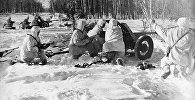 Архивное фото момента битвы за Москву