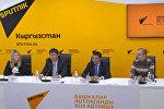 О методах развития туризма рассказали в пресс-центре Sputnik Кыргызстан