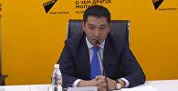 Как лучше представить Кыргызстан миру, рассказали представители бизнеса