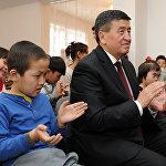Центр реабилитации лиц с ограниченными возможностями здоровья в Бишкеке