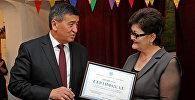 Премьер-министр Сооронбай Жээнбеков посетил бишкекский Центр реабилитации лиц с ограниченными возможностями здоровья по случаю Международного дня инвалидов.