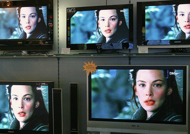Телевизор. Архивдик сүрөт