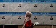 Женщина голосует на избирательном участке во время выборов президента Узбекистана.
