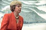 Улуу Британиянын премьер-министри Тереза Мэйдин архивдик сүрөтү